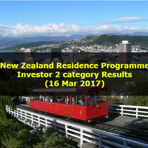 New Zealand Residence Programme – Investor 2 category Results (16 Mar 2017)
